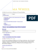Dharma Wheel • View Topic - _stress_ in Translations From Pali & Sanskrit