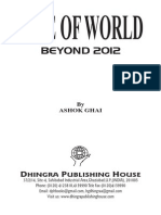 47fate of Beyond 2012