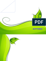 Green Abstract Design With Butterfly Ppt Templates