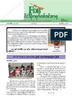 E Bulletin 2 2010
