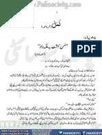 Namal Part 14 by Nimra Ahmad.urduinpage.com
