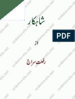 Shahkar by Riffat Siraj-urduinpage.com