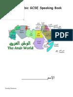 Arabic Speaking Book l
