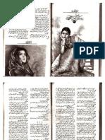 Yeh Hadsat e Mohabbat by Samra Bukhari.urduinpage.com