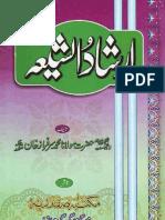 Irshad Ush Shia by Sheikh Sarfraz Khan Safdar (r.a)