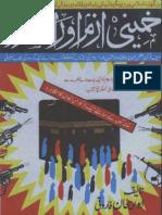 Khomeinism Aur Islam by Sheikh Abu Rehan Ziaur Rahman Farooqi (r.a)