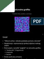 Računalna grafika