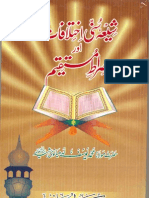 Shia Sunni Ikhtilaf Aur Siraat e Mustaqeem by Sheikh Yusuf Ludhianvi (RA)