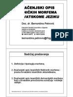 Petrovic morfemi