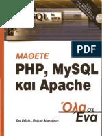 Php Mysql Apache