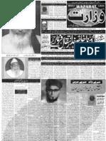 Wazarat - Lahore - Sheikh Sarfaraz Khan Safdar (r.a)