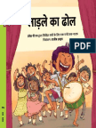 The Boy and the Drum - Hindi