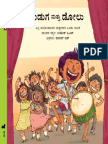 The Boy and the Drum - Kannada