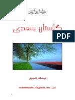 Golestan Sadei.pdf