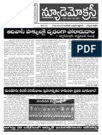New Democracy (in Telugu), July - August 2015