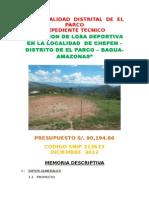 Municipalidad Distrital de El Parco