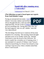 What Zaid Hamid Did After Running Away From Islamic University