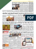 Press Coverage of Sapta-setu Prasang 2 (Part 1)