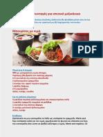 6 Λαχταριστές Συνταγές Για Σπιτικό Μεξικάνικο
