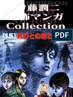 Junji Ito Collection #15