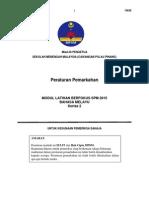 PP K2 skema