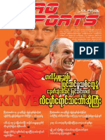 Euro Sports Vol 5,No74(Online).pdf