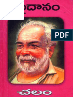 Maidanam-cha.pdf