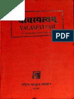 Vacaspatyam Part  I - Sri Tarantha Tarkavachaspati, Rashtriya Sanskrit Sansthan_Part1.pdf