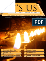 It's Us - July 2015 Edition