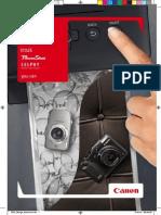 DSC_Range_brochure_2H2010-p7934-c3839-en_EU-1312455060