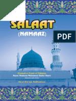 Salaat (Namaaz - English)