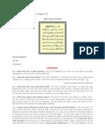 Tafsir of Surat Al