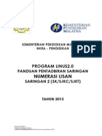 Panduan Pentadbiran Saringan Inlsk s2 t1 2015