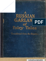 The Russian Garland of Fairy Tales (1916)