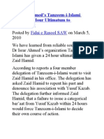 Dr Israr Ahmed Tanzeem-I-Islami Issues a 24 Hour Ultimatum to Zaid Hamid