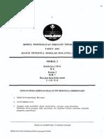 2015 PSPM Kedah BC2 w Ans