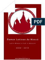 Brochure (Español - English)
