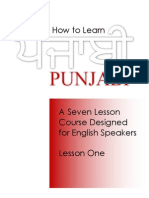 How to Learn Punjabi