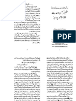 Munkir Quran-0-Hadith (Ghulam Ahmed Pervaiz)