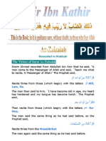 Tafsir ibn Kathir - 099 Zalzalah