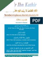 Tafsir ibn Kathir - 106 Quraish
