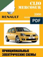 vnx.su-clio-mercosur-2000-электросхемы-техническая-нота-8166e.pdf