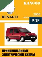 vnx.su-kangoo-2000-электросхемы-техническая-нота-8159a.pdf