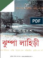 Galpashaptadash by Jhumpa Lahiri (Amarboi.com)