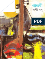 Gandharbi - Bani Basu [187 Pages, 9 MB, Amarboi.comi]