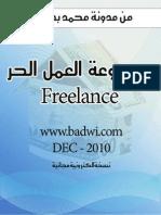 Freelance Book Badwi