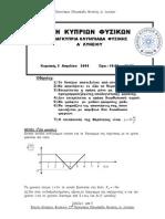 23i Olympiada Fysikis Sa' Lykeiou Themata