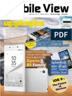 Myanmar Mobile View Vol_1 Issue_7.pdf