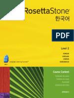 Korean Level 2 - Course Content