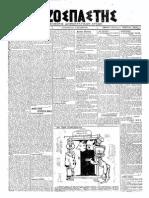 0568 17-02-1919.pdf